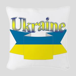 Ukrainian ribbon Woven Throw Pillow
