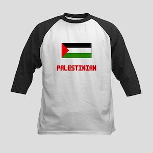 Palestinian Flag Design Baseball Jersey