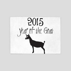 Year of the Goat Nigerian Dwarf 5'x7'Area Rug