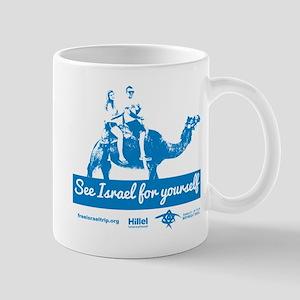 See Israel for Yourself- couple on came Mug