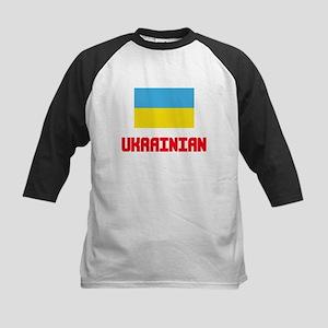 Ukrainian Flag Design Baseball Jersey