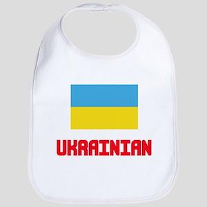 Ukrainian Flag Design Baby Bib