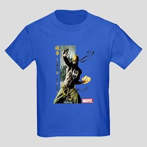 Iron Fist Vertical Cover Paintin Kids Dark T-Shirt