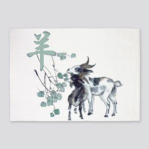 Watercolor Year of the Goat 5'x7'Area Rug