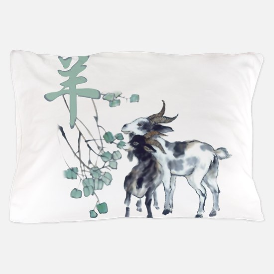 Watercolor Year of the Goat Pillow Case