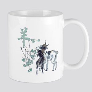Watercolor Year of the Goat Mug