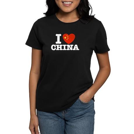 I Love China Women's Dark T-Shirt