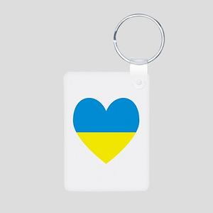 Ukrainian Flag s Keychains