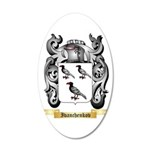 Ivanchenkov 20x12 Oval Wall Decal