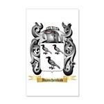 Ivanchenkov 20x12 Wall Decal