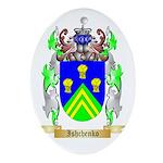 Ishchenko Ornament (Oval)