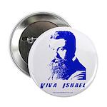 VIVA ISRAEL Button
