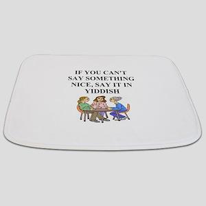 funny jewish joke yiddish proverb Bathmat