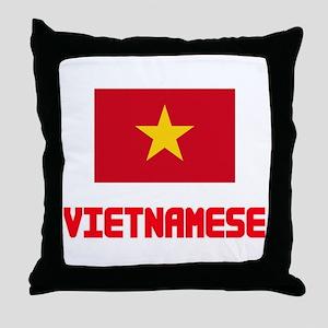 Vietnamese Flag Design Throw Pillow