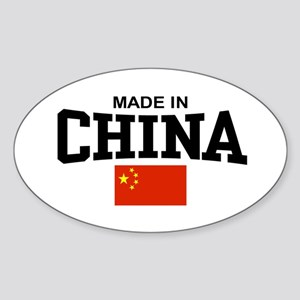 Made in China Oval Sticker