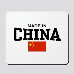 Made in China Mousepad