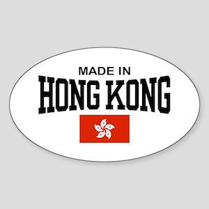 Made in Hong Kong Oval Sticker