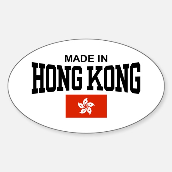 Made in Hong Kong Oval Decal