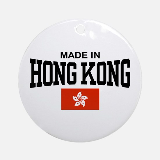 Made in Hong Kong Ornament (Round)