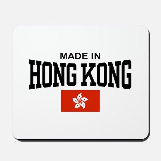 Made in Hong Kong Mousepad
