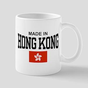 Made in Hong Kong Mug