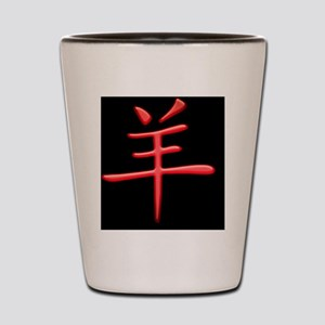 Chinese Red Goat Shot Glass