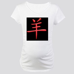 Chinese Red Goat Maternity T-Shirt