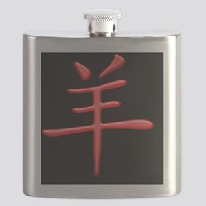 Chinese Red Goat Flask