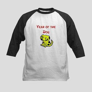 Year of the Dog Kids Baseball Jersey