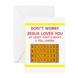 Funny mahjong Greeting Cards