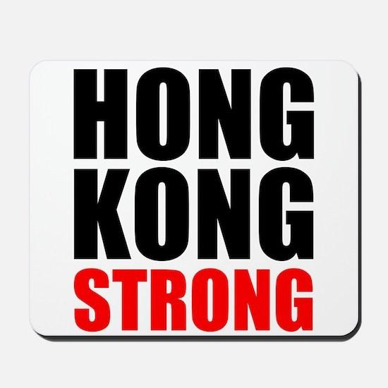 Hong Kong Strong Mousepad