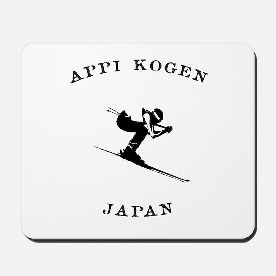 Appi Kogen Japan Ski Mousepad