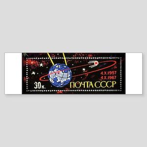 Soviet Cosmos Sputnik on Earth Orbi Bumper Sticker