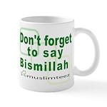 Bismillah Islamic Mug