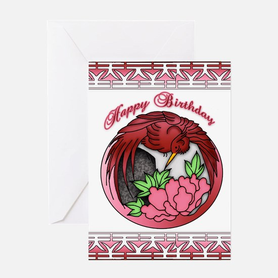 Bird And Flowers Birthday Card Greeting Cards