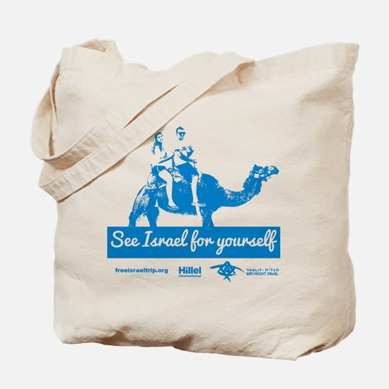 See Israel for yourself - Tote Bag