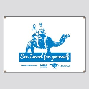 See Israel for Yourself Banner
