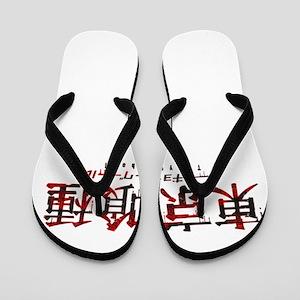 Tokyo Ghoul Logo Flip Flops