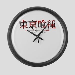 Tokyo Ghoul Logo Large Wall Clock