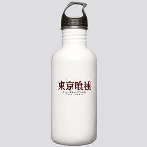 Tokyo Ghoul Logo Stainless Water Bottle 1.0L