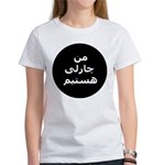 Charlie Arabic Women's T-Shirt