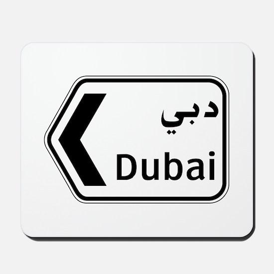 Dubai, UAE Mousepad