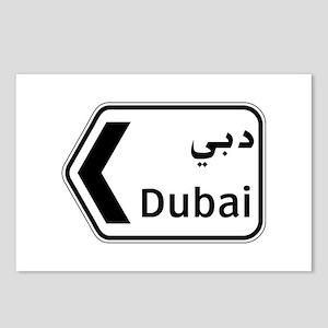 Dubai, UAE Postcards (Package of 8)
