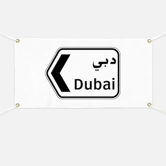 Dubai, UAE Banner