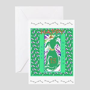 Bark Mitzvah Greeting Cards