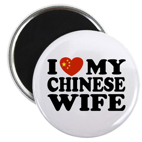 I Love My Chinese Wife Magnet