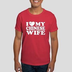 I Love My Chinese Wife Dark T-Shirt