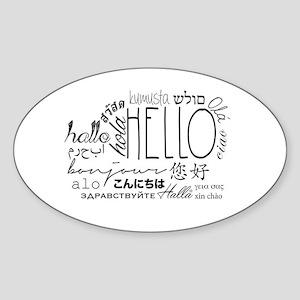 Hello Cloud Black/White Sticker