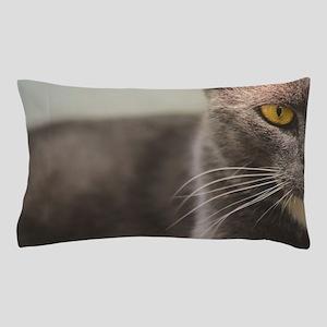 Fierce Pillow Case