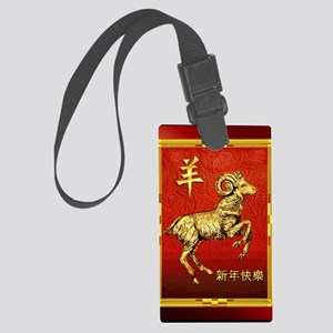 Golden Chinese Ram  Large Luggage Tag
